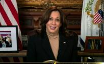 La vicepresidenta Kamala Harris celebró el espíritu de la música latina en Premio Lo Nuestro