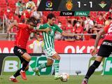 Con Andrés Guardado y sin Diego Lainez, Real Betis rescata empate ante Mallorca