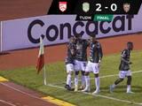 Marathón vence a Real Estelí y pone un pie en Cuartos de Final de la Concacaf League