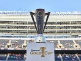 Copa Oro 2021: Semifinales, clasificados, partidos y sus fechas