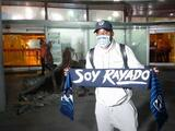 Joel Campbell ya está en Monterrey listo para reportar con los Rayados