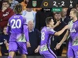 Raúl Jiménez y el Wolverhampton son eliminados de la EFL Cup por el Tottemham