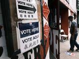 ¿Deberían votar no ciudadanos en elecciones locales? En Nueva York lo están considerando