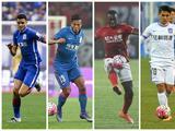 Los futbolistas colombianos que están construyendo la Gran Muralla China