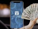 Residentes de Austin pueden ganar hasta $10,000 por no conducir distraídos