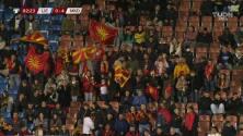 ¡GOL!  anota para Macedonia. Darko Churlinov