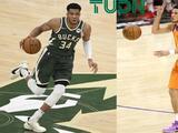Booker y Antetokounmpo llevan la influencia de Kobe a la final