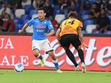Hirving 'Chucky' Lozano y Napoli son goleados por el Benevento de la Serie B
