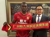 Football Leaks revela cuanto recibió Jackson Martínez por su traspaso al fútbol chino