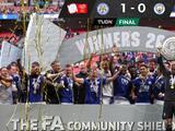 Leicester City es campeón de la Community Shield después de 50 años