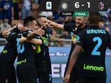 El Inter se da un festín ante el Bolonia; el debut de Johan Vásquez con el Genoa pendiente