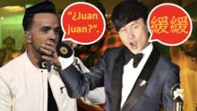 """""""Juanjuan"""", así suena 'Despacito' en chino, mira cómo cambió por completo la letra que conocías"""