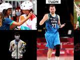 Tokyo 2020 al día: Histórico oro para Hong Kong y jóvenes lucen en skate