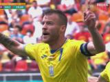 ¡No perdona! Yarmolenko pone al frente a Ucrania 1-0 ante Macedonia