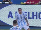 ¡Golazo! Ángel Di María consigue el 1-0 de Argentina