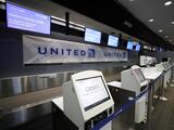 United Airlines suspenderá sin paga a 36,000 empleados ante el recrudecimiento de la pandemia