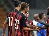 Daniel Maldini, hijo de Paolo, marcó por primera vez con el Milán