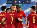 Con su equipo Sub 21 y un sinfín de debuts, España golea a Lituania