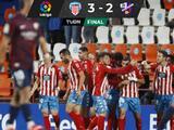 Remontada en tres minutos y el Huesca de Ignacio Ambriz vuelve a perder