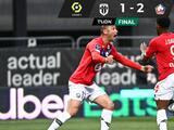 Lille es el campeón de la Ligue 1 en Francia por encima del PSG