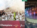 Xavi y Al-Sadd se coronan en inauguración del estadio Al Thumama para Qatar 2022