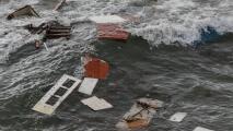 En un minuto: Elevan a 4 los fallecidos tras el naufragio de un barco frente a San Diego que sospechan trasladaba a migrantes