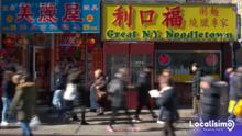 Las 10 cosas que no te puedes perder en Chinatown, el barrio chino de Nueva York