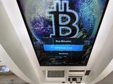 La cotización de Bitcoin registra en mayo su mayor caída en 10 años