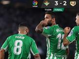 Real Betis vence al Rayo Vallecano y se pone en zona de Champions League