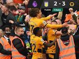 El Wolverhampton viene de atrás y ganan con Raúl Jiménez en la cancha al Aston Villa
