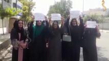 Disidencia contra el gobierno de los talibanes: brotan las primeras protestas en Afganistán