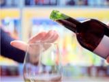 Por qué hay que recordar el vínculo del que nadie quiere hablar entre alcohol y cáncer de mama