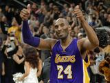 Los Dallas Mavericks le rinden este homenaje a Kobe Bryant
