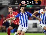 Sin Erick Gutiérrez, PSV rescata el empate 2-2 ante la Real Sociedad
