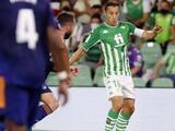 Real Betis convoca a Andrés Guardado, pero deja fuera a Diego Lainez