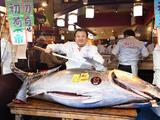 Pagó $1.8 millones por un pescado de 608 libras y por eso le llaman el 'rey del atún'