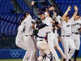 Japón gana oro olímpico de beisbol en Tokyo 2020 a Estados Unidos