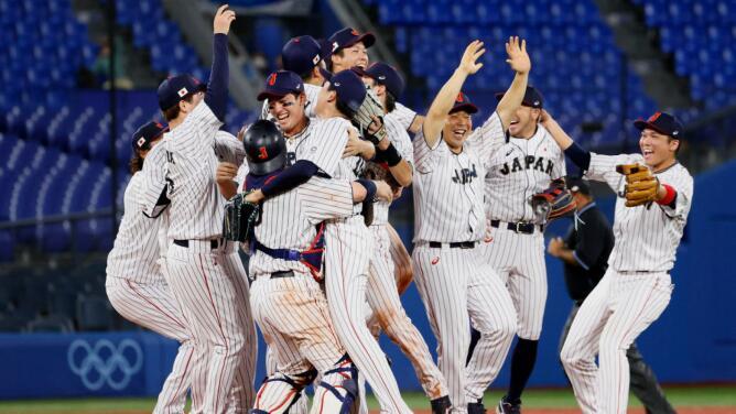 Estados Unidos pierde el oro de beisbol ante Japón
