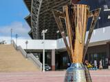Copa Oro 2021 arrancará el 2 de julio con Ronda de Preliminares